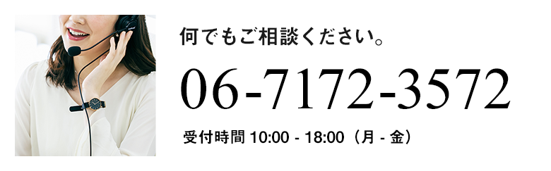 06-7172-3572